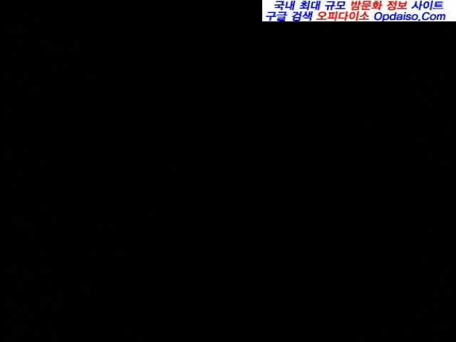 [국] 포항진희 자취방편 - 구글검색 오피다이소