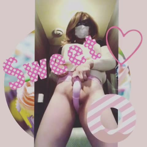 横浜の変態ビッチ女装子けいこです💗