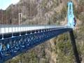 竜神大吊橋を入口横から撮影
